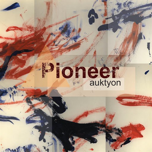 АукцЫон альбом Pioneer