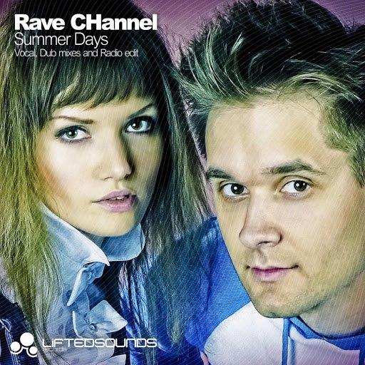 Rave Channel альбом Summer Days
