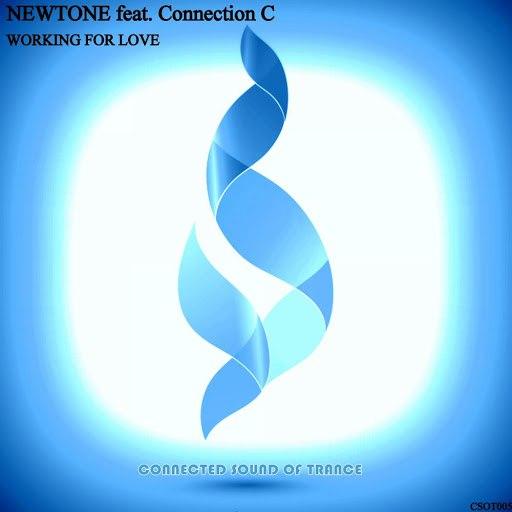 NewTone альбом Working for Love