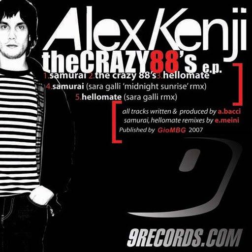 Alex Kenji альбом The Crazy 88's Ep