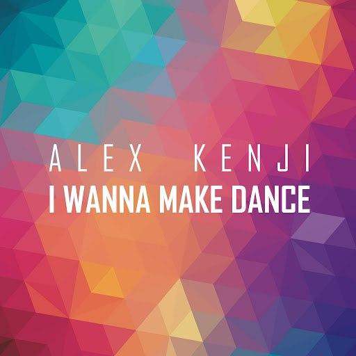 Alex Kenji альбом I Wanna Make Dance