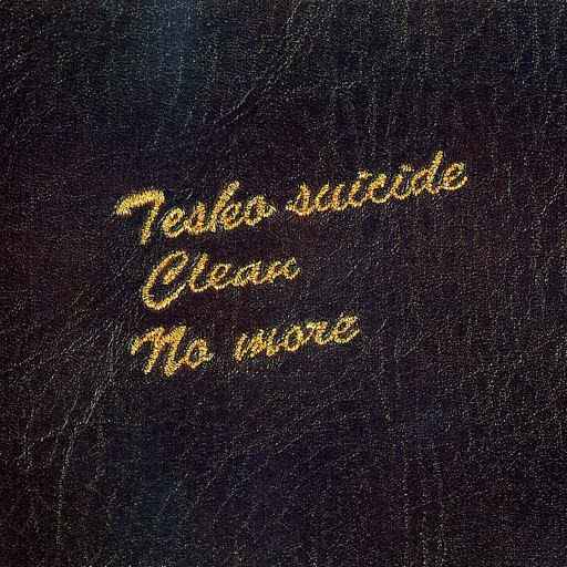 Sneaker Pimps альбом Tesko Suicide