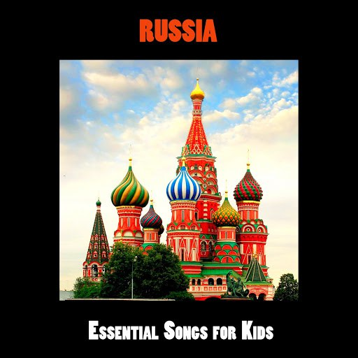 Сказка альбом Essential Songs for Kids, Russia
