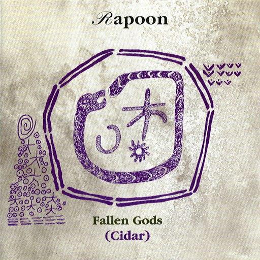 Rapoon альбом Cidar