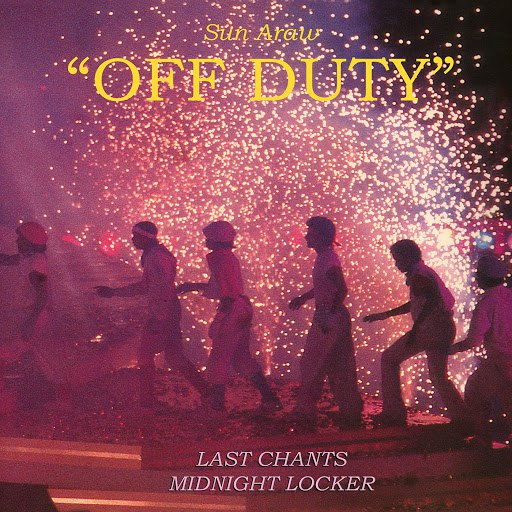 Sun Araw альбом Off Duty + Boat Trip