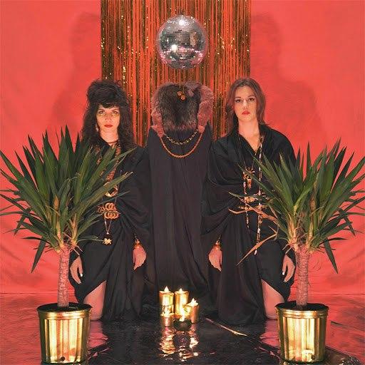 Prince Rama альбом Trust Now