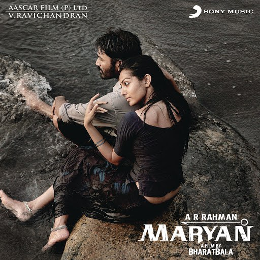 A.R. Rahman альбом Maryan (Original Motion Picture Soundtrack)