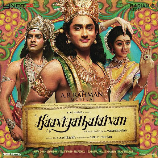 A.R. Rahman альбом Kaaviyathalaivan (Original Motion Picture Soundtrack)