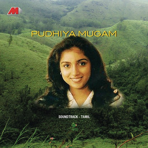 A.R. Rahman альбом Pudhiya Mugam (Original Motion Picture Soundtrack)