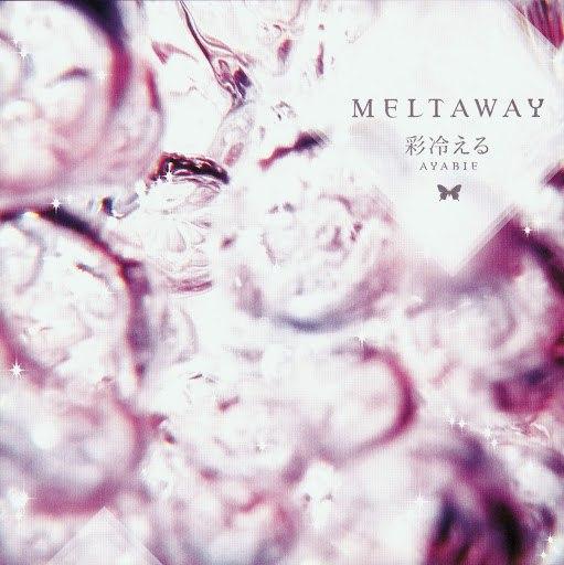Ayabie альбом Meltaway