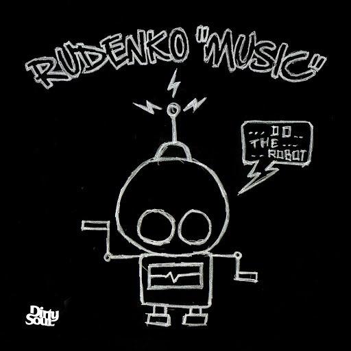 Rudenko альбом Music