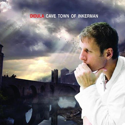 Дидюля альбом Cave Town of Inkerman