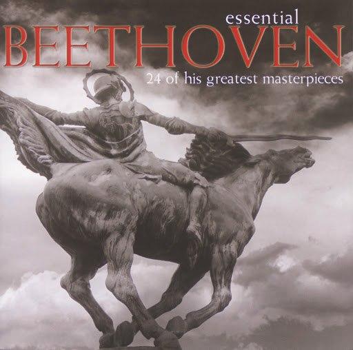 Ludwig Van Beethoven альбом Essential Beethoven