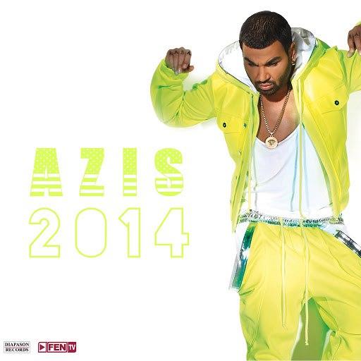 Азис альбом Azis 2014