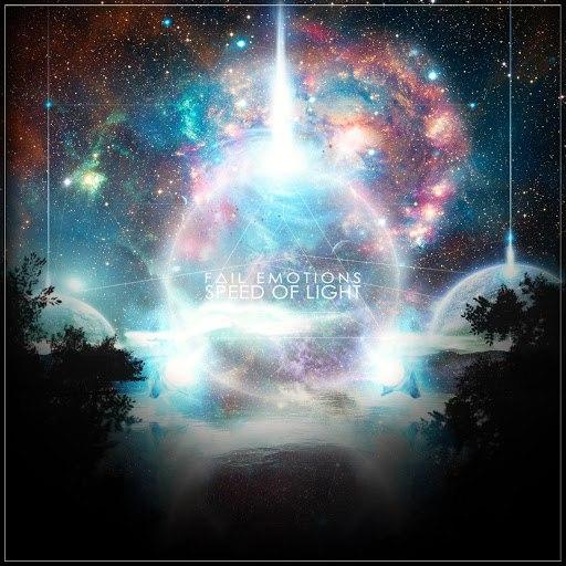 Fail Emotions альбом Speed of Light (EP 2012)