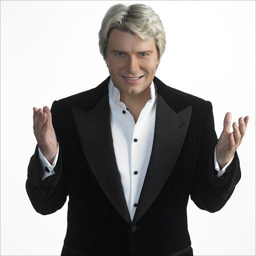 Николай Басков альбом Шарманка