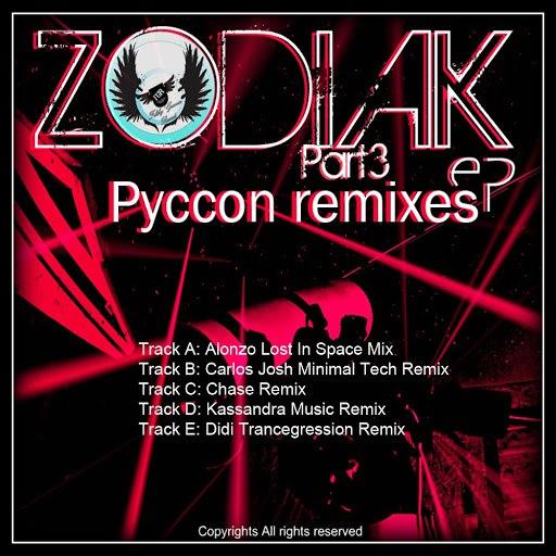 Alonzo альбом Pyccon (The Remixes)