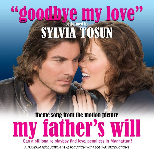 Sylvia Tosun альбом My Father's Will