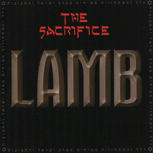 Lamb альбом The Sacrifice
