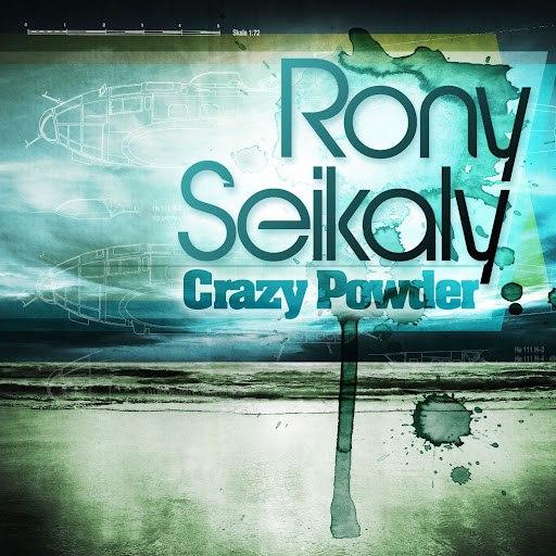 Rony Seikaly альбом Crazy Power