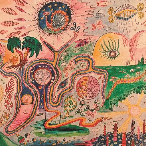 Youth Lagoon альбом Wondrous Bughouse
