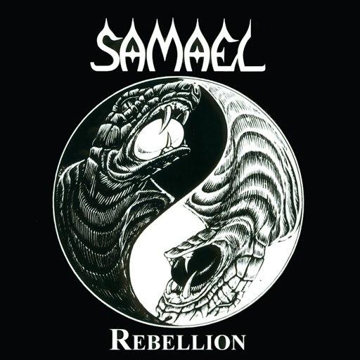 Samael альбом Rebellion