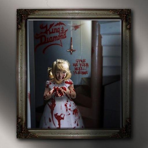 King Diamond альбом Give Me Your Soul...Please