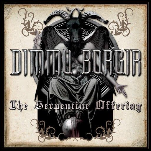 Dimmu Borgir альбом The Serpentine Offering