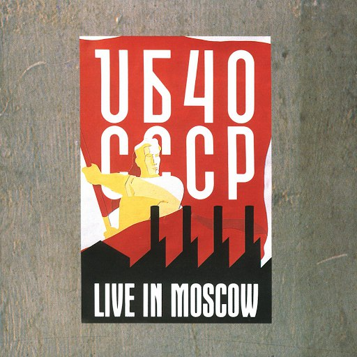 UB40 альбом Live In Moscow