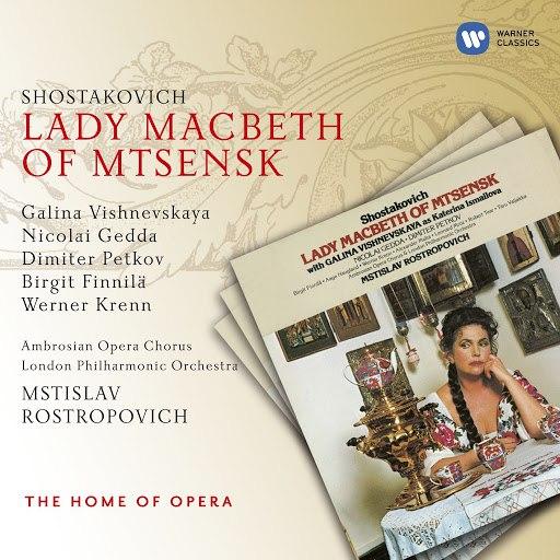Дмитрий Дмитриевич Шостакович альбом Shostakovich: Lady Macbeth of Mtsensk