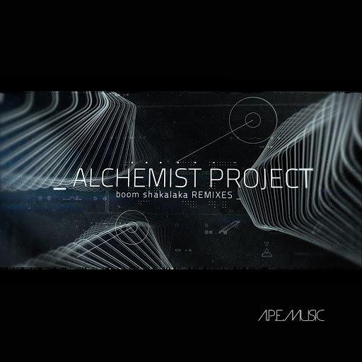 Alchemist Project альбом Boom Shakalaka Remixes