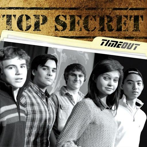 Тайм-Аут альбом Top Secret