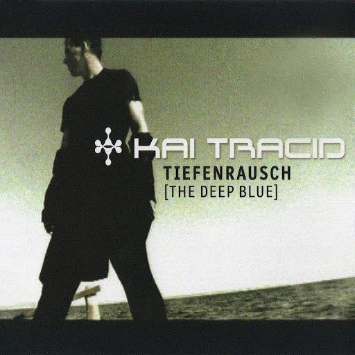 Kai Tracid альбом Tiefenrausch [The Deep Blue]