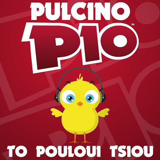 Pulcino Pio альбом To Pouloui Tsiou