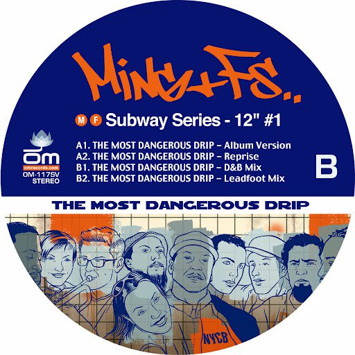"Ming альбом Subway Series 12"" #1"