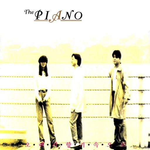 piano альбом 1st