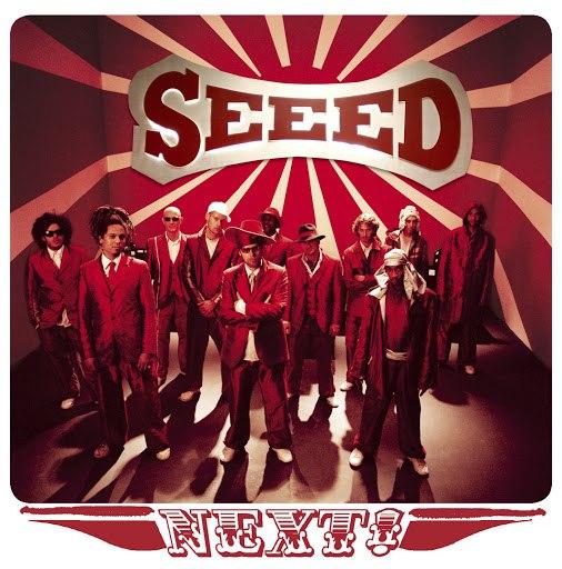 Seeed альбом Next! (New International Version)
