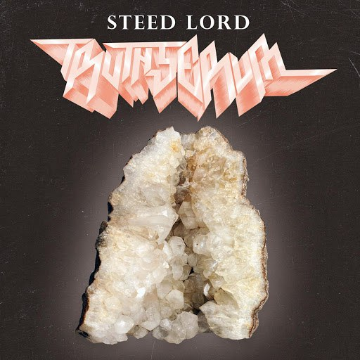 Steed Lord альбом Truth Serum