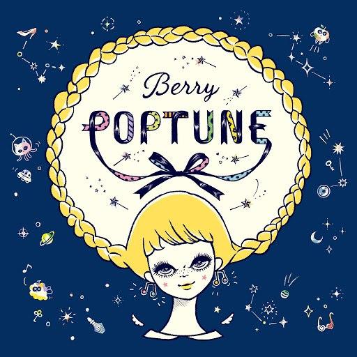 Berry альбом Poptune