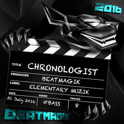 BeatMagik альбом Chronologist