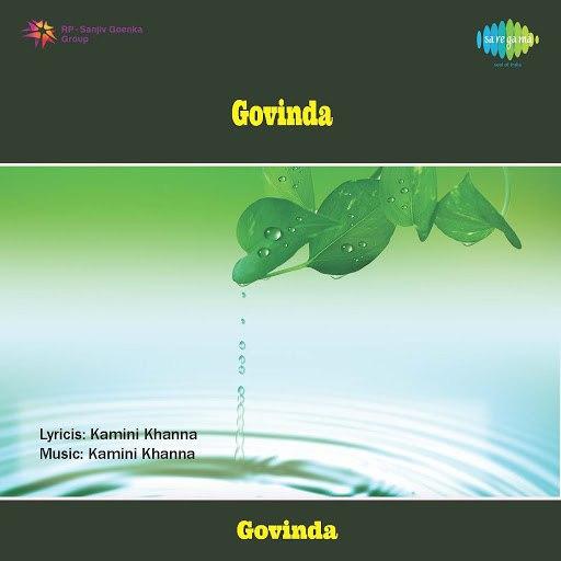 Govinda альбом Govinda