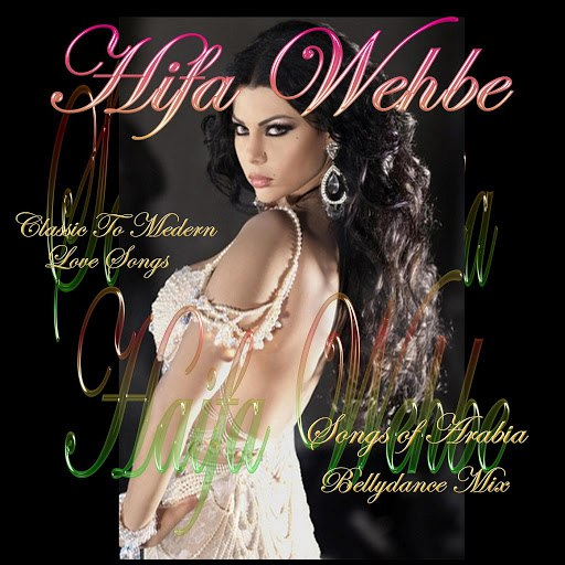 Haifa Wehbe альбом Classic to Modern Love Songs - Songs of Arabia & Bellydance Mix