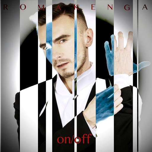 Roma Kenga альбом On/Off