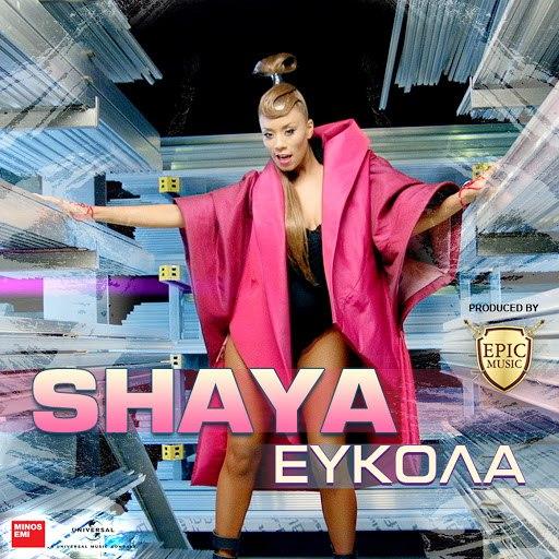 Shaya альбом Efkola