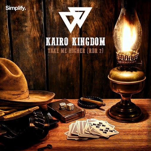 Kairo Kingdom альбом Take Me Higher (RDR 2)