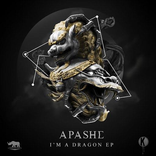 Apashe альбом I'm A Dragon