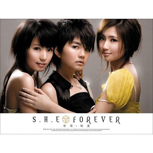 S.H.E альбом Forever 新歌 + 精选