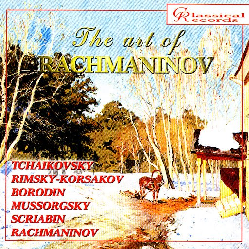 Sergei Rachmaninoff альбом The Art of Rachmaninov Vol. 8