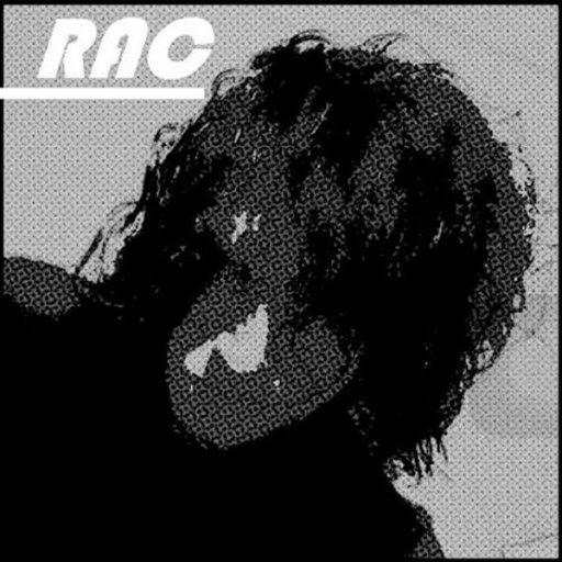 RAC альбом Antares