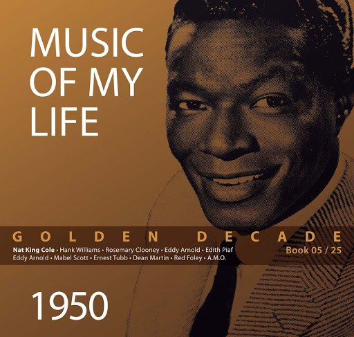 sampler альбом Golden Decade - Music of My Life (Vol. 05)